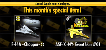 Special Supply F-14A -Chopper- ASF-X -NY- Event Skin 01 Banner