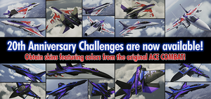20th Anniversary Challenges Banner