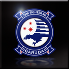 Garuda Infinity Emblem