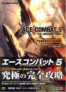 Ace Combat 5 The Unsung War Perfect Guide Cover