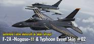 F-2A Nagase Banner