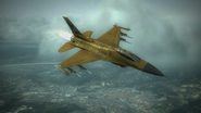 Edinorog Aircraft