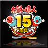 TAIKO DRUM MASTER 15th Anniversary Infinity Emblem