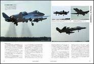 F-3 VTOL Tests