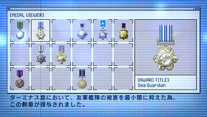 ACX Medal Viewer 2
