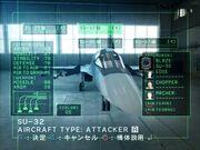 Su-32 in hangar