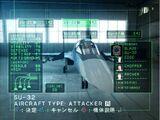 Ace Combat 5: The Unsung War/ Летательные аппараты