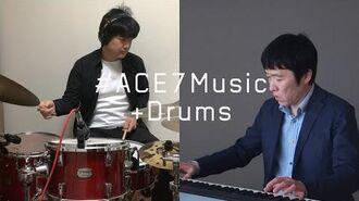 【エースコンバット】ACE7メインテーマを演奏してみた~ドラム編~