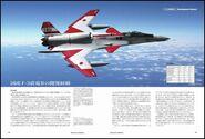 F-3FSD