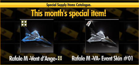 Feb 2015 Special Supply Items Catalogue - Infinity Banner