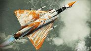 Mirage 2000-5 -YAYOI-