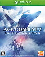 AC7 Xbox One Box Art Japan