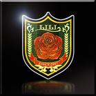 Lili's Emblem - Tekken
