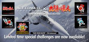 AC Infinity X TAIKO DRUM MASTER - Banner