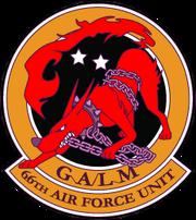 Galm Team Emblem