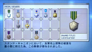 ACX Medal Viewer