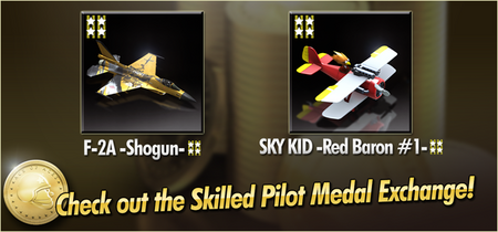 F-2A -Shogun- and SKY KID -Red Baron 1- Skilled Pilot Medal Exchange Banner