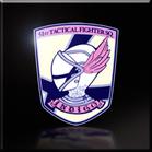 Indigo Infinity Emblem