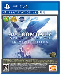 AC7 PS4 Premium Edition Box Art