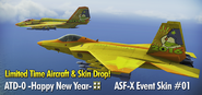 ATD-0 -Happy New Year- Drop Banner