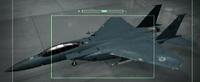 F-15E Osea color Hangar