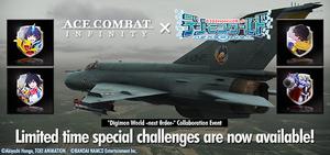 Digimon World -next 0rder- Collaboration Event Banner