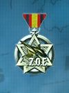 AC3D Medal 14 Zone of Endless
