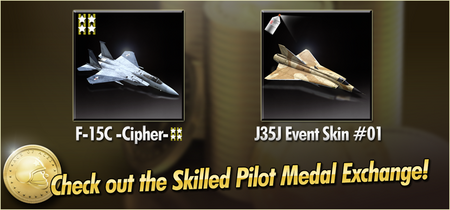 F-15C -Cipher- and J35J Event Skin 01 Skilled Pilot Medal Exchange Banner