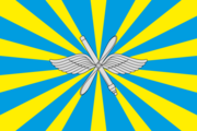 Flag of Russian Air Force
