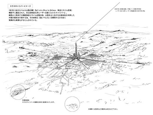 File:Excalibur Aerial Plan.jpg