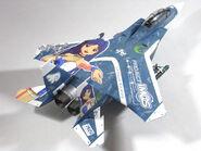 F-15E Chihaya Model