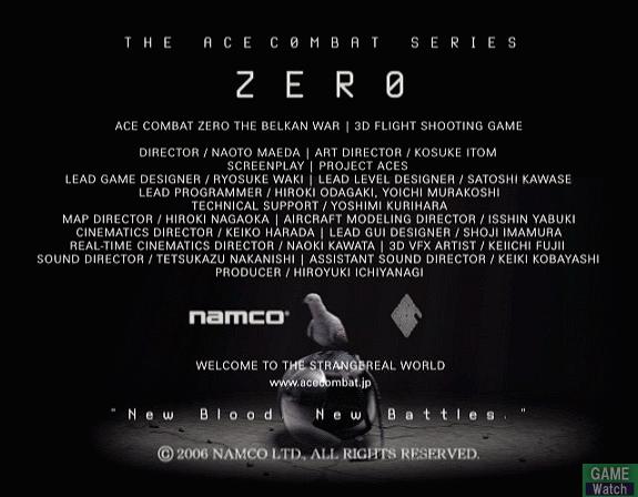 Arquivo:ACZ Trailer Credits.jpg