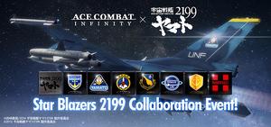Star Blazers 2199 Collaboration Event