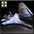 Su-35 -Scarface1- Icon