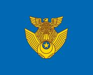 Flag of JASDF