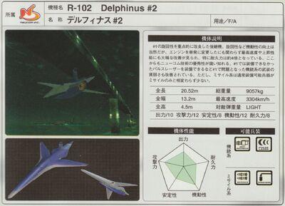 R-102 Delphinus 2 artbook