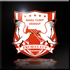 Erusian Cup Emblem Icon