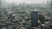 Tokyo (ACAH)