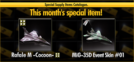 Special Supply Rafale M -Cocoon- MiG-35D Event Skin 01 Banner