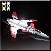 ASF-X -Experimental- Icon