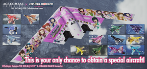 AC Infinity X IDOLM@STER Part 3 - Banner