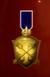 AC0 medal 4