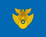 Flag of the JASDF