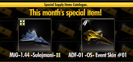 Special Supply MiG-1.44 -Sulejmani- and ADF-01 -OS- Event Skin 01 Banner