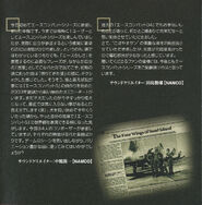 AC5 OST Notes 4