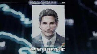 PS4、XboxOne、PC STEAM 『空戰奇兵7 未知天際』第二支繁體中文版追加下載內容宣傳影片