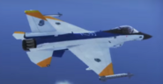 F-2A Event Skin 02 Flyby