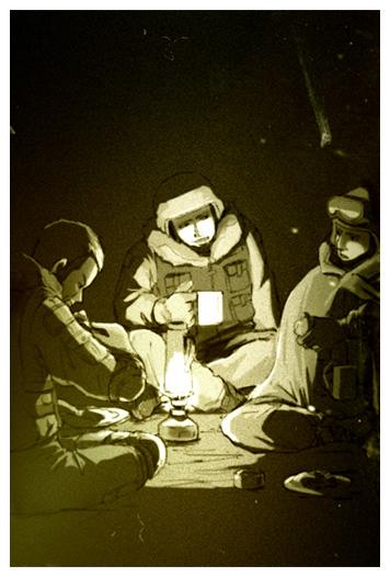 Tollwut Campfire