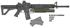 M16A5 ICR