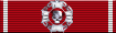 File:Medal of Valor.png